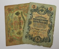 Paper money of Tsarist Russia in 1909 and 1905 by VintageUA