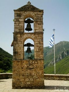 Greece.....  Historical monuments - Holy Monastery of Giromeri, Epirus  is siuated and built at an altitude of three hundred metres, on the west slopes of the rocky mountain range of Farmakovouni.  In the frontier area of the Prefecture of Thesprotia, north-east of Filiates, near the Greek - Albanian border.