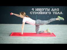 Жиросжигающая тренировка по системе Табата [Workout | Будь в форме] - YouTube