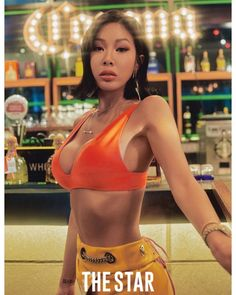 Solo artist Jessi goes strong and bold with her charisma in the October issue of 'The Star'! She definitely shows that she's the Queen by presenting a strong, confident image with bold looks and even bolder colors. Jessi Kpop, Strong Women, Sexy Women, E Dawn, American Rappers, K Pop, Jessie, Korean Girl, Korean Idols