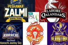 Daily World News: Privatisation of PSL suicidal for Pakistan cricket...