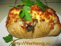 Печёный Картофель - Как Вкусно Запечь Картошку Видео - YouTube