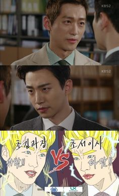Lol! Super chief & super seo Jung Hye Sung, Chief Kim, Namgoong Min, Korean Dramas, Seo, Kdrama, Comedy, Singing, Asian