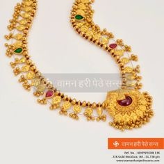 Beautifully etched Gold Necklace to fit your lifestyle.