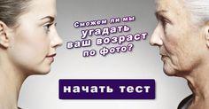 Testania.com
