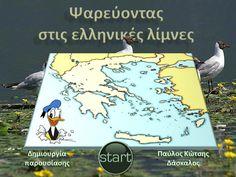 Ψαρεύοντας στις ελληνικές λίμνες Γεωγραφία Ε΄ δημοτικού Ενότητα Β: Το φυσικό περιβάλλον της Ελλάδας Μάθημα:Οι λίμνες της Ελλάδας