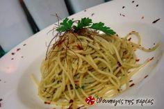Μακαρόνια aglio olio e peperoncino #sintagespareas