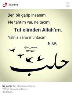 Allah, Have Fun, Guys, Sons, Boys