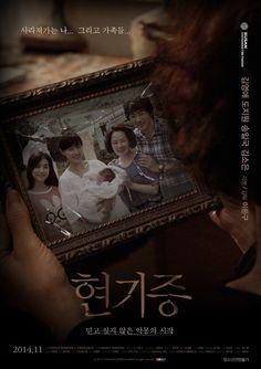 현기증 감독 : 이돈구 배우 : 김영애 도지원 송일국 김소은
