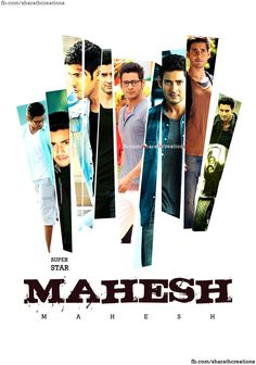 Mahesh Babu  - fb.com/sharath creations