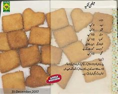 Cooking Recipes In Urdu, Baking Recipes, Snack Recipes, Dessert Recipes, Snacks, Pakistani Desserts, Masala Tv Recipe, Urdu Recipe, Kitchen Recipes