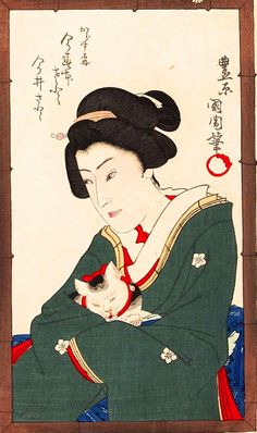 Kunichika Toyohara (Japan, 1835-1900) - Girl holding a cat, 1897