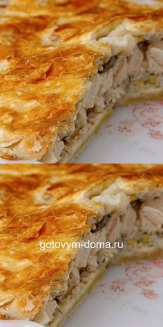 """Gorgeous, tasty, nourishing casserole """"BARE& PIE"""", for those who do not like to mess around for a long time! Ukrainian Recipes, Russian Recipes, Low Carb Chicken Recipes, Healthy Recipes, Yummy Food, Tasty, Brunch Recipes, Food Photo, Baking Recipes"""