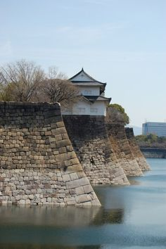 Osaka Castle walls and moat.