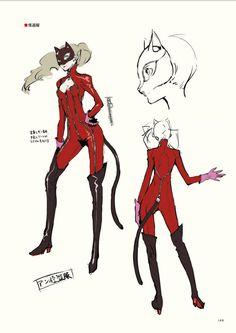 Panther concept art