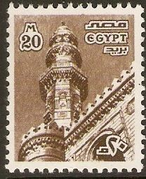 20m Brown Cultural Series stamp printed by Egypt,circa 1978.