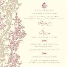 indian wedding invitations square - Google Search