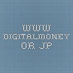 #BlockCahin #仮想通貨 FBグループ「仮想通貨勉強会」 www.digitalmoney.or.jp
