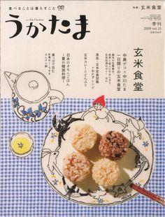 うかたま」 Vol.15, by MICAO_Hirasa