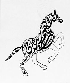 Horse Arabic Calligraphy Writing Design Customized Name, Personalized Design, Tatto, T-Shirt, Wall A Calligraphy Writing, Arabic Calligraphy Design, How To Write Calligraphy, Islamic Calligraphy, Arabic Tatto, Write Arabic, Art Criticism, Wall Art Designs, Wood Art