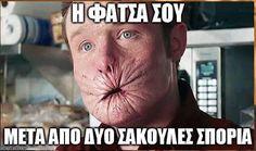 40 αστείες και ελληνικές φωτογραφίες που κάνουν θραύση αυτή την στιγμή…