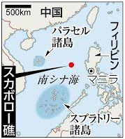 慰安婦問題について、いろんな報道: 【緊迫・南シナ海】G20議長国なのに…中国船、南シナ海岩礁に10隻集結、フィリピン国防相「深刻な懸念...