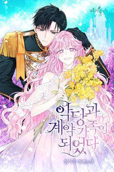 Anime Art Girl, Manga Art, Anime Manga, Anime Character Drawing, Manga Collection, Manga Story, Manga Covers, Manga Couple, Fanarts Anime