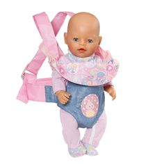 BABY born Draagzak