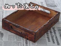 木箱003のコピー