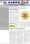 QUADERNO N.1 QUADERNO N.2 Coding, Computer, 3, Blog, Tecnologia, Programming