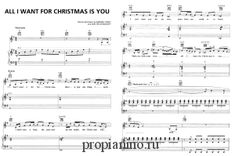 "Ноты песни ""All I want for christmas is you""_01"