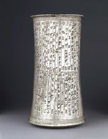 Silver Beaker with a Royal Inscription of Siwe-palar-huhpak, Ruler of Elam Height 21.5 cm