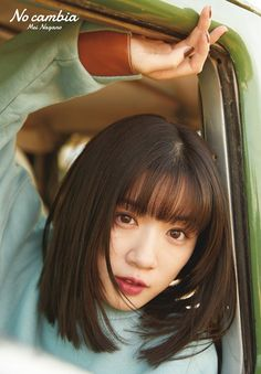 永野芽郁 写真集「No cambia」(ノーカンビア) ( Japanese Beauty, Japanese Girl, Asian Beauty, Portrait Poses, Portraits, Hazel Eyes, Korean Celebrities, Actor Model, Ulzzang Girl