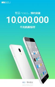 Meizu M2 Note alcanza las 10 millones de reservas - http://www.androidsis.com/meizu-m2-note-reservas/