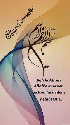 Happy Birthday Cake Pictures, Happy Birthday Wishes Cards, Allah Islam, Islam Muslim, Best Quotes, Love Quotes, Jumma Mubarak Quotes, Arabic Calligraphy Design, Allah Names
