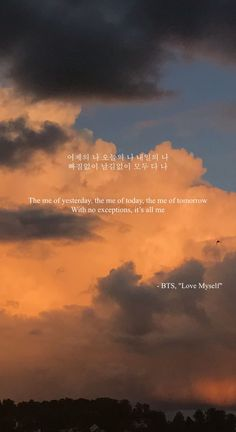 Ideas Bts Wallpaper Iphone New Bts Song Lyrics, Pop Lyrics, Bts Lyrics Quotes, Bts Qoutes, Bts Begin Lyrics, Song Lyrics Wallpaper, Wallpaper Quotes, Korea Quotes, Frases Bts