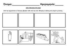 Learning Arabic, Olive Tree, Preschool Worksheets, Olive Oil, Greek, Continents, Preschool Printables, Greece