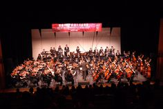 Concert in MACAO, 2007 French Horn, Competition, Chandelier, Ceiling Lights, Concert, Music, Musica, Candelabra, Musik