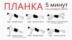 упражнения для похудения живота и боков: 17 тыс изображений найдено в Яндекс.Картинках