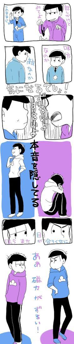 一カラとかまとめ [9]