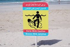Dubai - A Day at Al Mamzar Beach Park - Dubai Blog - Dubai Guide | Mitzie Mee