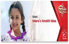 Veera Watch Online Video - Part 1 Veera Watch Online Video - Part 2 Veera is an Indian television soap opera, which airs on Star Plus. The series premiered on 29 October 2012 and stars Digangana Suryavanshi and Shivin Narang in the lead roles as brother and sister The story…