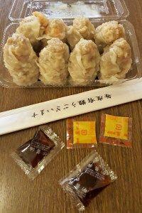 Breakfast in Tokyo, Japan: steamed dumplings, wasabi, soy sauce #flashpacking #flashpacker #travel #theflashpacker #travelogue #travelling