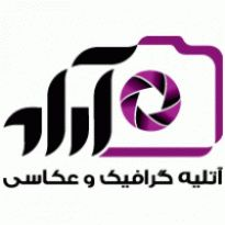 arad atelier Logo. Get this logo in Vector format from http://logovectors.net/arad-atelier/