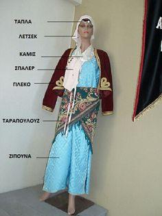 Folk Dance, Ancient Greece, Sari, Traditional, Clothes, Fashion, Stitches, Saree, Outfits