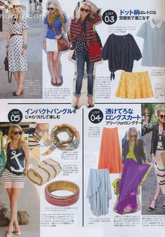 Trends GISELe 08/12 Gisele, Mercury, Topshop, Japanese, Magazine, Trends, Hats, Fashion, Moda