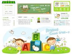 Korean Children's English Training Class Education PSD Website Templates Download