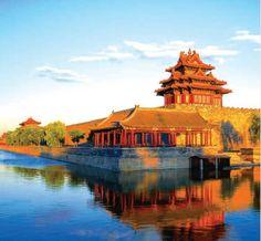 Forbidden City, Bejing China