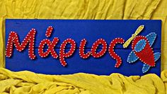 #stringart#handmade#wood#nails#yellow#blue#red#greek#name#aeroplane#art#instaart#gift#etsy#boy#babyboy#pinterest