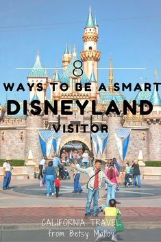 Disneyland hacks, se